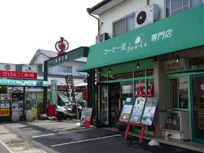バンカ野田店